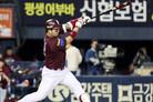 '홈런왕' 박병호 연봉 20억·'233% 상승' 조상우 2억원에 사인