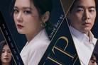 'VIP' 시청률 소폭 하락 12.2% 기록…'보좌관2'도 나란히 하락