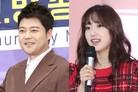 """전현무, 15세 연하 이혜성 아나운서 열애설…소속사 """"사실 확인 중"""""""