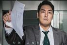 D-1 '겨울왕국2', 예매율 89.1% 83만명 압도적…'블랙머니' 7일째 1위