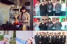 """방탄소년단·공효진·찬열 ★들, 수능 응원 물결 """"수고했어요""""(종합)"""