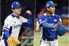진짜 승부는 결승전…한국, 양현종-김광현 '꿈의 계투'로 우승컵 든다
