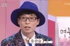 """'유재석의 파격 행보' 유산슬, '아침마당' 깜짝 출연 """"트로트계 새바람"""""""