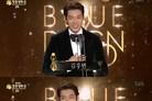 김우빈, 2년 반만의 건강한 모습…청룡 시상만으로 반가운 복귀