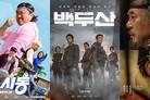 [N초점]① '겨울왕국2' 못 벗어난 극장가, 한국영화 빅3 역공할까