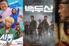 [N초점]② 시동·백두산·천문, 올겨울 한국영화 빅3 전력 집중분석