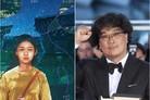 '벌새', 제작가협회상 작품상…'기생충' 감독상 등 3관왕