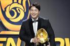 홈런킹 박병호가 4번째…KBO리그의 '연봉 20억' 역사