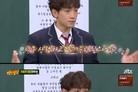 """'아는형님' 비, 김태희 발언? """"조심스럽다…사랑하는 마음"""""""