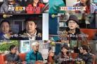 '선을 넘는 녀석들' 김영옥, 한반도 비극의 역사 증언…안방극장 눈물