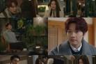 '슬플 때 사랑한다' 지현우·류수영·박하나, 열연 속 시청률+화제성 잡았다