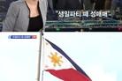 """[N이슈] '뉴스8' """"경찰, 승리 외국서 코카인 투약+성매매 알선 진술 확보"""""""