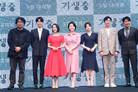 [N칸현장] '기생충', 오늘(21일) 최초 공개…송강호→박소담 칸 레드카펫 밟는다