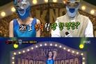 '복면가왕' 상암 MBC 정체는 시크릿 정하나…양평 두물머리 2R 진출