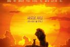 [Nbox] '라이온 킹', 244만↑ 1위…'알라딘' 1100만↑·'기생충' 1000만↑