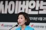 """나경원 """"민주당, 책임있는 넓은 마음으로 재협상해야"""""""