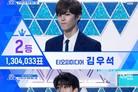 [RE:TV] '프듀X' 센터 김요한→X 이은상까지…'엑스원'으로 새로운 시작