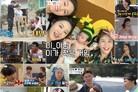 '아내의 맛' 함소원♥진화 둘째 계획 돌입…7.6% 동시간 1위
