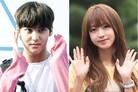 송유빈·김소희 추정 사생활 사진 노출→열애설…소속사 '묵묵부답'