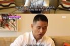 """""""한국 그립다"""" 유승준, 17년만에 밝힌 '병역기피 논란'…반응은"""