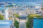 '동백꽃', 수목극 전쟁 승기 잡았다…7.4%로 1위