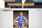"""[직격인터뷰] 이승준 """"김소니아, '퍼펙트'한 여자친구♥…결혼까지 생각"""""""