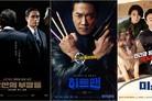 누아르 '남산의 부장들'에 코미디 3편…설 극장에서 무슨 영화 볼까