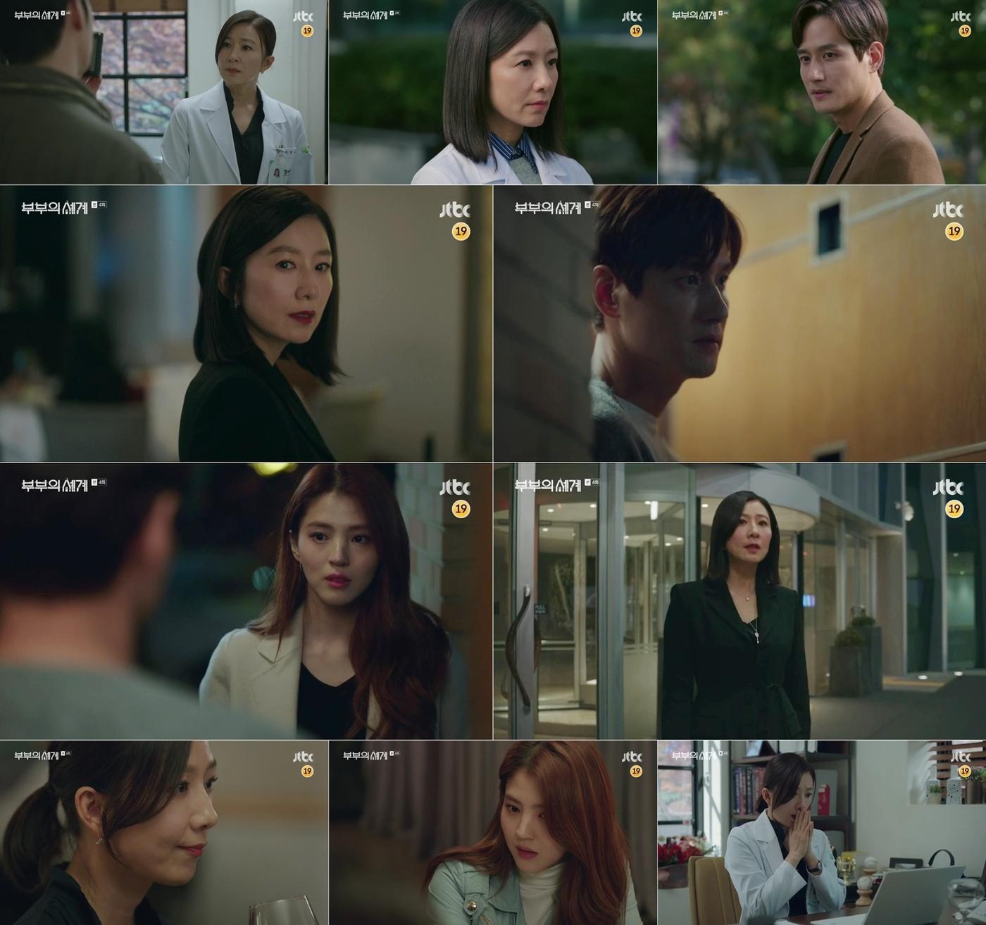 N시청률] '부부의 세계' 김희애, 김영민과 맞바람 파격전개…4회만에 14%