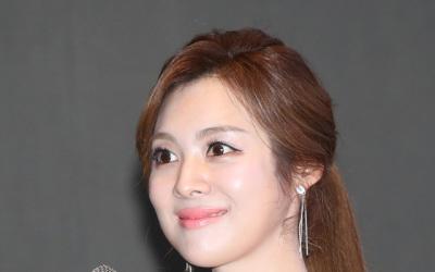 '승무원 출신' 강서은 전 KBS 아나운서, 경동그룹 3세와 6월21일 결혼식