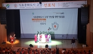 '맛있고 건강한 식초'…11월3일 '고창식초문화대전' 개최