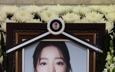 """'꽃다운 나이 별이 된' 故 구하라, 사망 1주기…""""하라야 사랑해"""" 그리움 여전"""