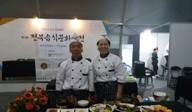 부안 안귀순씨 전북음식문화대전서 식약처장상 수상
