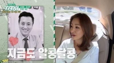 '20년째 열애중' 오나라 연인 김도훈, 쏟아지는 관심…그는 누구
