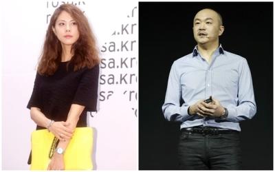 """'조수용 대표♥' 박지윤, 임신? 출산?…카카오 측 """"사생활 확인 불가"""""""
