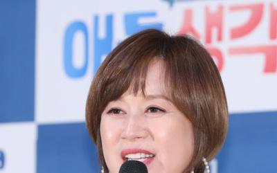 """박미선, BJ 철구 발언에 불쾌 심경…""""생각하고 얘기하라고 뇌 있는 것"""""""
