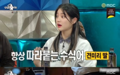 """'라스' 이유비 """"母 견미리 몰래 데뷔""""…SNS 악플러 혼쭐낸 사연까지(종합)"""