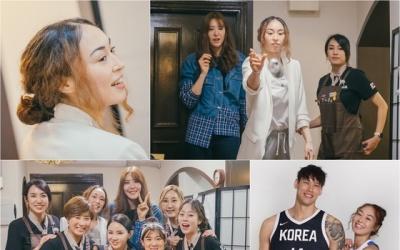 김소니아, 16세 연상 연인 이승준과 혼인신고했다