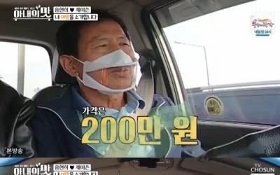 """'아내의 맛' 홍현희 """"친정·시댁 용돈 200만 원씩…母 카드는 아직도 써"""" 깜짝"""