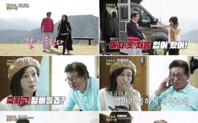 """'우다사3' 현우♥지주연 """"네가 애틋해""""·""""좋아하나봐"""" 진심 확인"""