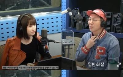 """'철파엠' 박하선 """"'진짜 사나이'에서 눈물…실연 당하고 와 슬펐다"""""""