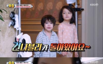 '슈돌' 박주호 셋째 진우 공개…건나블리와 붕어빵