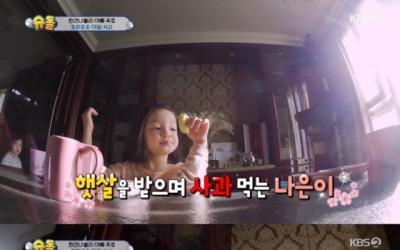 '슈돌' 돌아온 건나블리, 귀여움 한도 초과 막내 진우까지(종합)