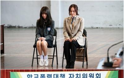'펜트하우스' 유진, 딸과 학폭위 참석…고개 숙인 억척맘