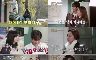 """현우♥지주연, 사귀냐는 돌직구 질문에 """"서로 관심 있어"""""""