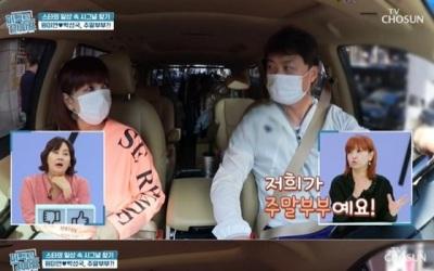 """원미연 """"남편과 별거""""…홍경민 """"전생에 나라를 구하셨나"""""""