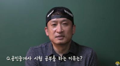 """'서울대 출신' 서경석도 공인중개사 시험 도전 """"1차 합격이 목표"""""""