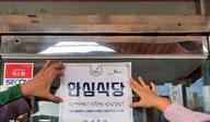 성주군, '코로나 안심식당' 40곳 지정…외식업계 활성화 기여
