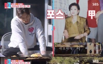 [RE:TV] '동상이몽2' 오지호, '한 달 수입' 묻는 CEO 장모에 부동산까지 공개