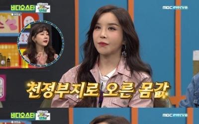 """'비디오스타' 하리수 """"행사 2개에 1억""""…전성기 비하인드 공개"""