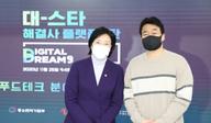 아비네트·파이퀀트, '백종원 홍콩반점' 짬뽕 맛 잡을 스타트업으로 선정